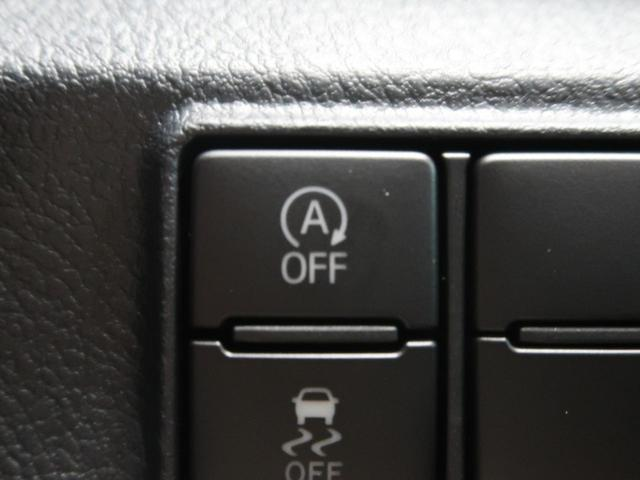 G クエロ セーフティセンス 衝突軽減ブレーキ 両側電動ドア(9枚目)