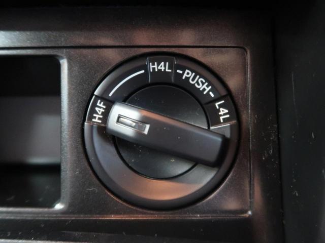 『トランスファー』路面状況や走行状態に反応して、前後のトルク配分を最適にコントロールします。前後輪のいずれかがスリップした際にも瞬時に他方にトルクを配分し、車両の安定性を回復させます。