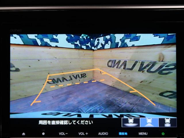 スパーダ HVG・EX ホンダセンシング ブラックスタイル(4枚目)