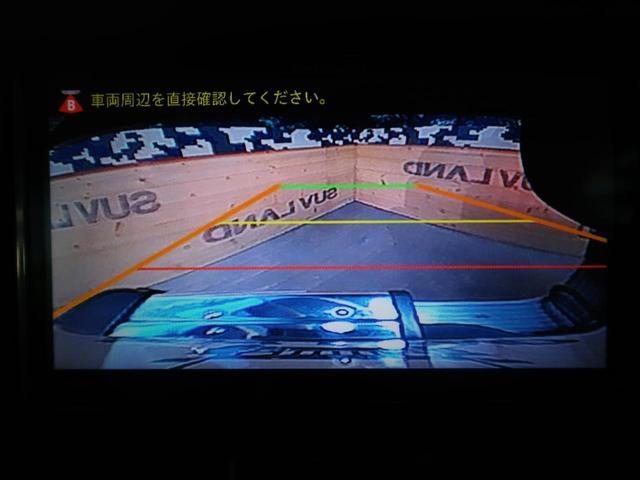 バン 4WD カロッツェリアナビ フルセグTV 純正16AW(4枚目)