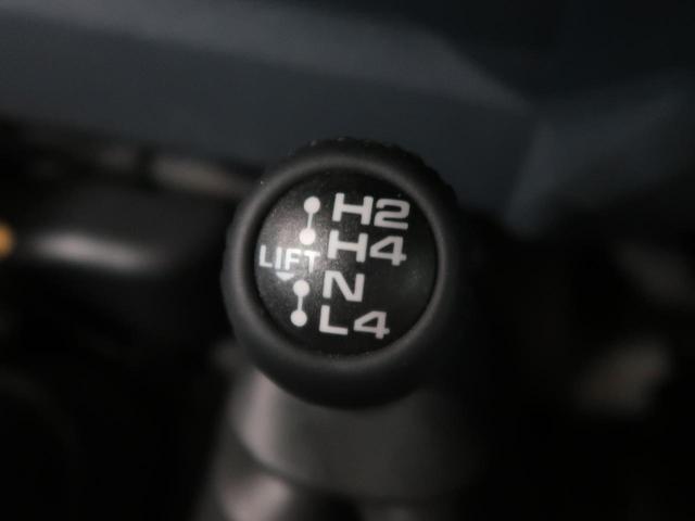 バン 4WD カロッツェリアナビ フルセグTV 純正16AW(6枚目)