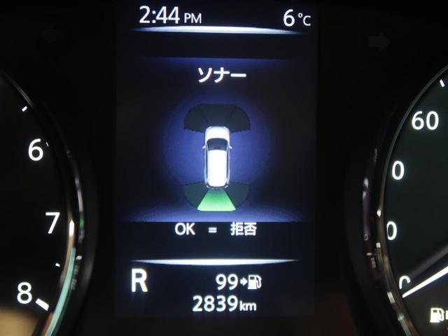 『クリアランスソナーを装備しておりますので、狭い場所での走行も駐車も安心して操作していただけます!!』