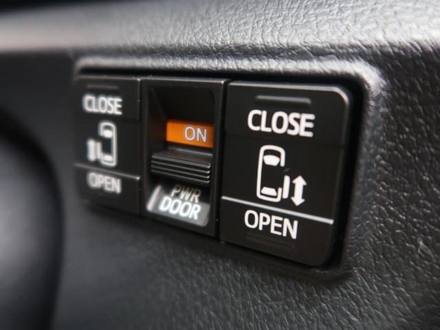 G クエロ 登録済未使用 セーフティセンス 衝突軽減ブレーキ(3枚目)