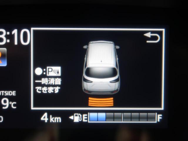 G クエロ 登録済未使用 セーフティセンス 衝突軽減ブレーキ(7枚目)