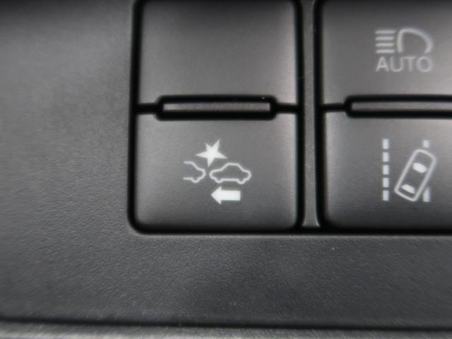 X 登録済未使用車 セーフティセンス パワースライドドア(4枚目)