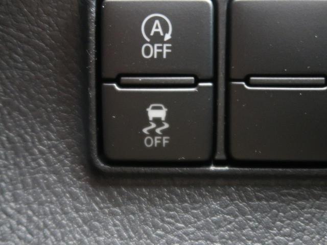 X 登録済未使用車 セーフティセンス パワースライドドア(7枚目)