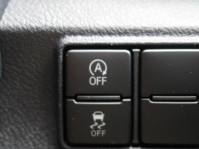 X 登録済未使用車 セーフティセンス パワースライドドア(8枚目)