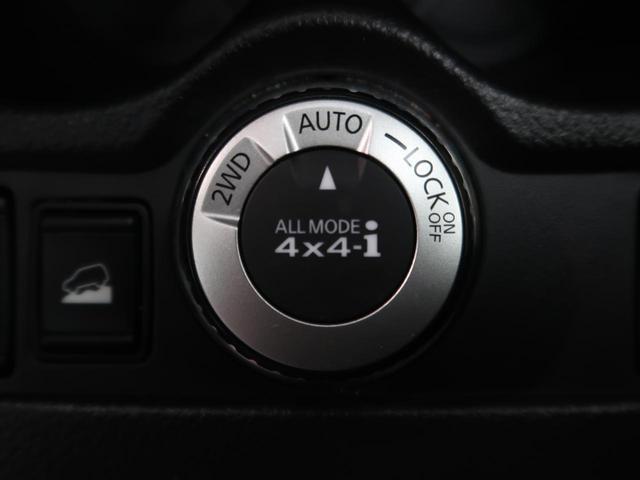 2WDと4WDの切り替えが可能でございます!エクストレイルならではの便利な装備でございます。
