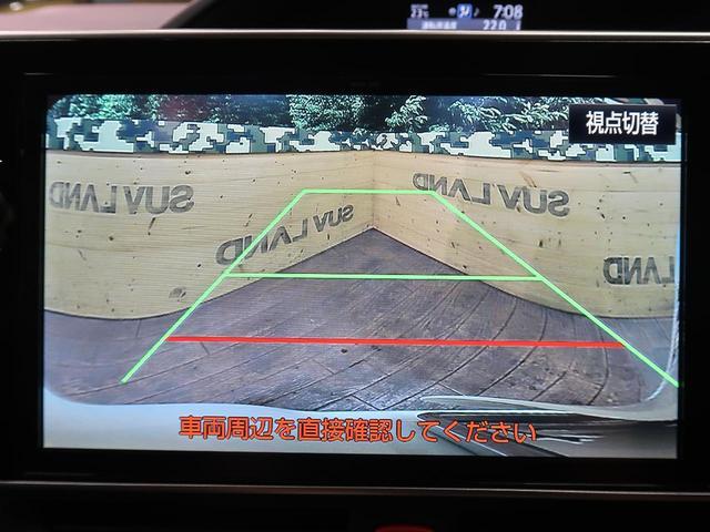 Si 純正10型ナビTV 天吊モニター 両側電動ドア 禁煙車(4枚目)