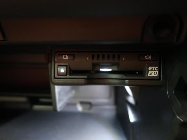 UX250h Fスポーツ 4WD サンルーフ TRDエアロ(11枚目)