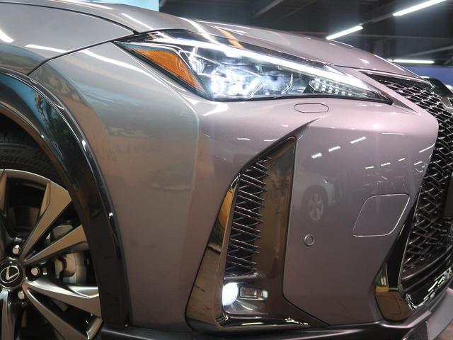 UX250h Fスポーツ 4WD サンルーフ TRDエアロ(12枚目)