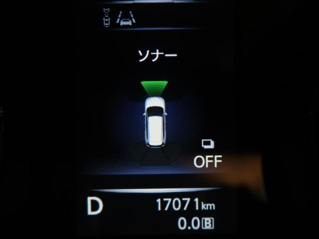モード・プレミアHV オーテック30th 純正9型ナビ 本革(9枚目)