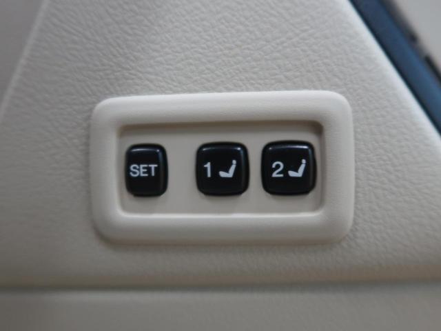 TZ-G サンルーフ セーフティセンス 寒冷地仕様 禁煙車(38枚目)