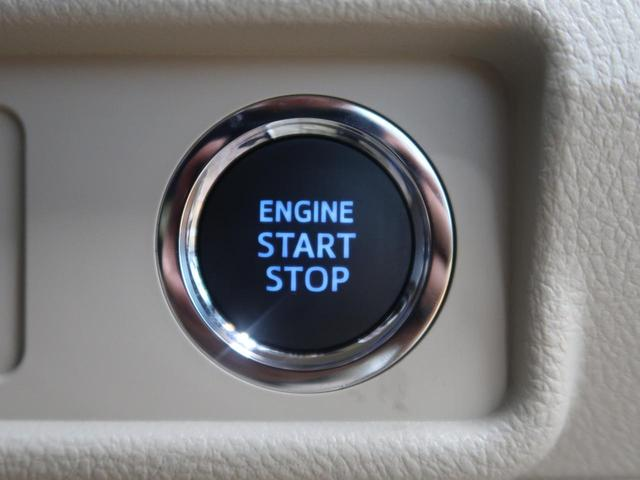 TZ-G サンルーフ セーフティセンス 寒冷地仕様 禁煙車(41枚目)