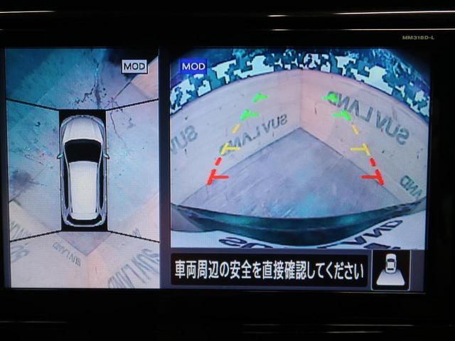 20Xi ハイブリッド 純正9型ナビ プロパイロット 禁煙車(4枚目)