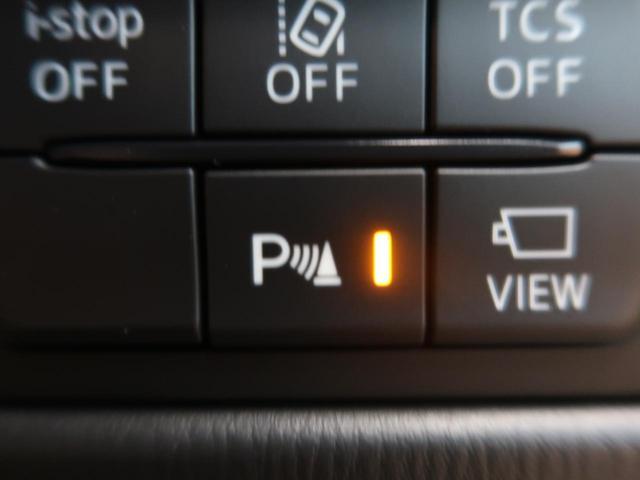 20S プロアクティブ コネクトナビTV 全周囲カメラ コーナーセンサー レーダークルーズ パワーバックドア 1オーナー 禁煙車 シートヒーター パワーシート LEDヘッド 純正19AW ETC(5枚目)