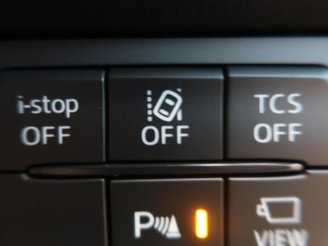 20S プロアクティブ コネクトナビTV 全周囲カメラ コーナーセンサー レーダークルーズ パワーバックドア 1オーナー 禁煙車 シートヒーター パワーシート LEDヘッド 純正19AW ETC(6枚目)