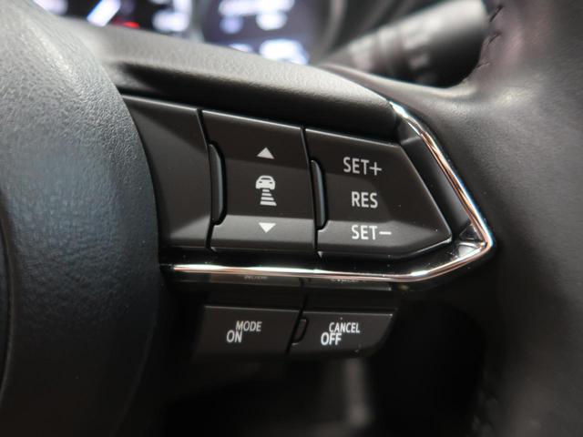20S プロアクティブ コネクトナビTV 全周囲カメラ コーナーセンサー レーダークルーズ パワーバックドア 1オーナー 禁煙車 シートヒーター パワーシート LEDヘッド 純正19AW ETC(7枚目)