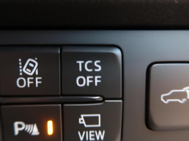 20S プロアクティブ コネクトナビTV 全周囲カメラ コーナーセンサー レーダークルーズ パワーバックドア 1オーナー 禁煙車 シートヒーター パワーシート LEDヘッド 純正19AW ETC(9枚目)