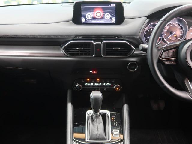 20S プロアクティブ コネクトナビTV 全周囲カメラ コーナーセンサー レーダークルーズ パワーバックドア 1オーナー 禁煙車 シートヒーター パワーシート LEDヘッド 純正19AW ETC(45枚目)