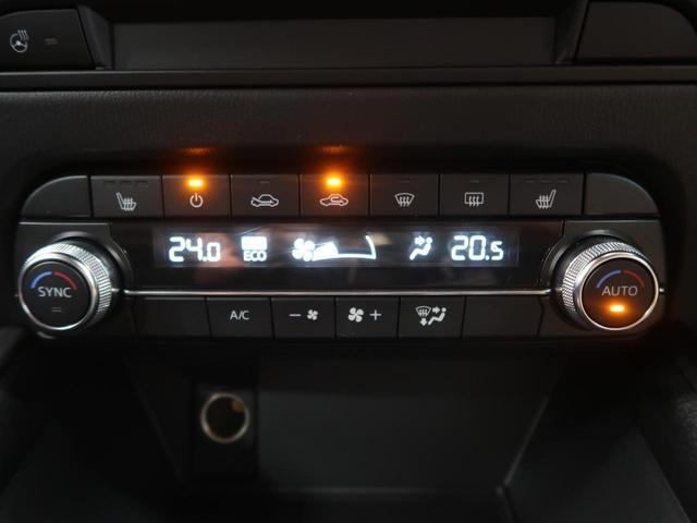 20S プロアクティブ コネクトナビTV 全周囲カメラ コーナーセンサー レーダークルーズ パワーバックドア 1オーナー 禁煙車 シートヒーター パワーシート LEDヘッド 純正19AW ETC(50枚目)
