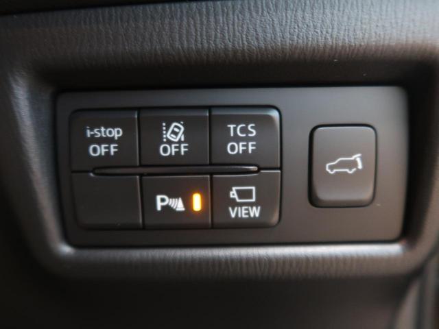 20S プロアクティブ コネクトナビTV 全周囲カメラ コーナーセンサー レーダークルーズ パワーバックドア 1オーナー 禁煙車 シートヒーター パワーシート LEDヘッド 純正19AW ETC(52枚目)