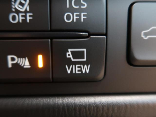 20S プロアクティブ コネクトナビTV 全周囲カメラ コーナーセンサー レーダークルーズ パワーバックドア 1オーナー 禁煙車 シートヒーター パワーシート LEDヘッド 純正19AW ETC(53枚目)
