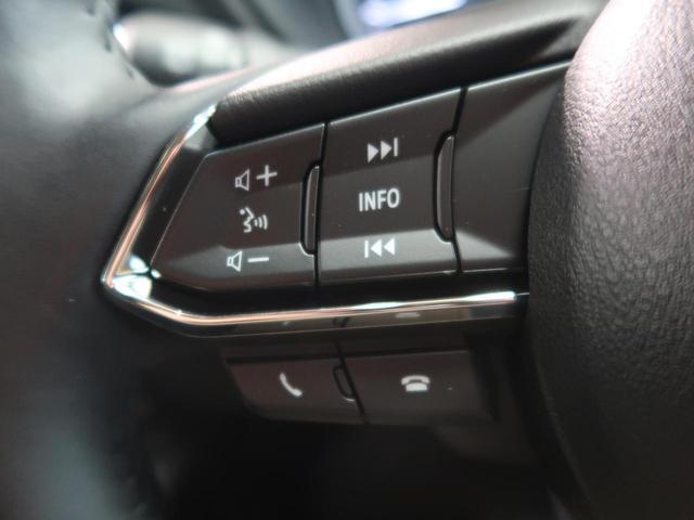 20S プロアクティブ コネクトナビTV 全周囲カメラ コーナーセンサー レーダークルーズ パワーバックドア 1オーナー 禁煙車 シートヒーター パワーシート LEDヘッド 純正19AW ETC(61枚目)