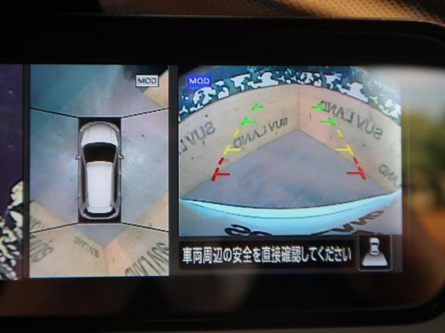 20Xi 純正ナビ プロパイロット アラウンドビューモニター エマージェンシーブレーキ レーンアシスト コーナーセンサー LEDヘッド&フォグ 電動リヤゲート 純正18AW ドライブレコーダー 4WD 禁煙車(4枚目)