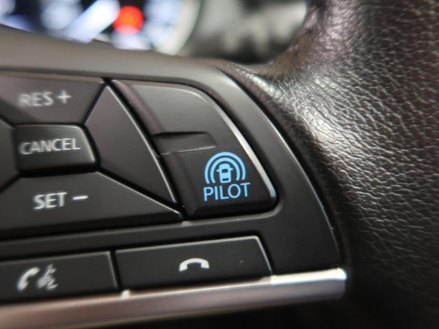 20Xi 純正ナビ プロパイロット アラウンドビューモニター エマージェンシーブレーキ レーンアシスト コーナーセンサー LEDヘッド&フォグ 電動リヤゲート 純正18AW ドライブレコーダー 4WD 禁煙車(5枚目)