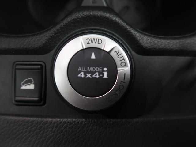 20Xi 純正ナビ プロパイロット アラウンドビューモニター エマージェンシーブレーキ レーンアシスト コーナーセンサー LEDヘッド&フォグ 電動リヤゲート 純正18AW ドライブレコーダー 4WD 禁煙車(7枚目)