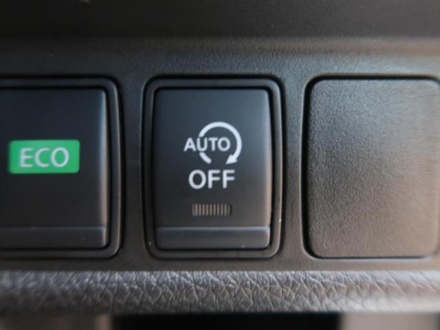 20Xi 純正ナビ プロパイロット アラウンドビューモニター エマージェンシーブレーキ レーンアシスト コーナーセンサー LEDヘッド&フォグ 電動リヤゲート 純正18AW ドライブレコーダー 4WD 禁煙車(8枚目)