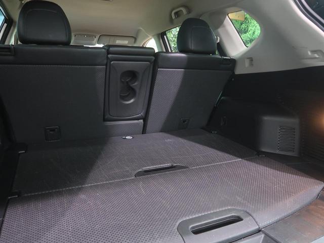 20Xi 純正ナビ プロパイロット アラウンドビューモニター エマージェンシーブレーキ レーンアシスト コーナーセンサー LEDヘッド&フォグ 電動リヤゲート 純正18AW ドライブレコーダー 4WD 禁煙車(41枚目)