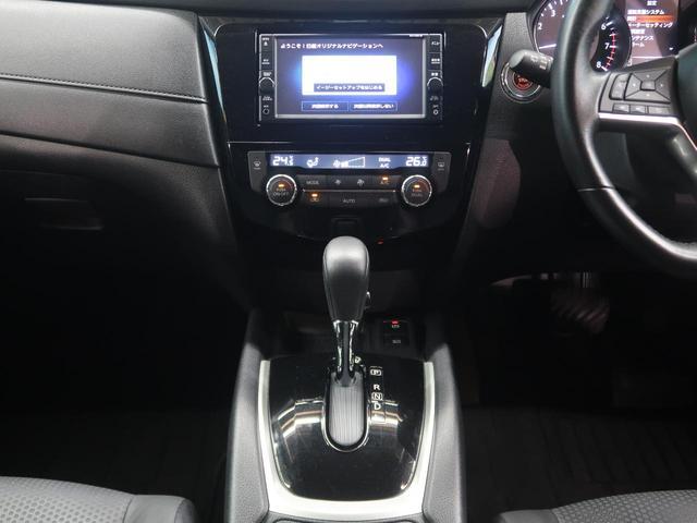 20Xi 純正ナビ プロパイロット アラウンドビューモニター エマージェンシーブレーキ レーンアシスト コーナーセンサー LEDヘッド&フォグ 電動リヤゲート 純正18AW ドライブレコーダー 4WD 禁煙車(43枚目)