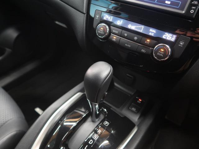 20Xi 純正ナビ プロパイロット アラウンドビューモニター エマージェンシーブレーキ レーンアシスト コーナーセンサー LEDヘッド&フォグ 電動リヤゲート 純正18AW ドライブレコーダー 4WD 禁煙車(44枚目)