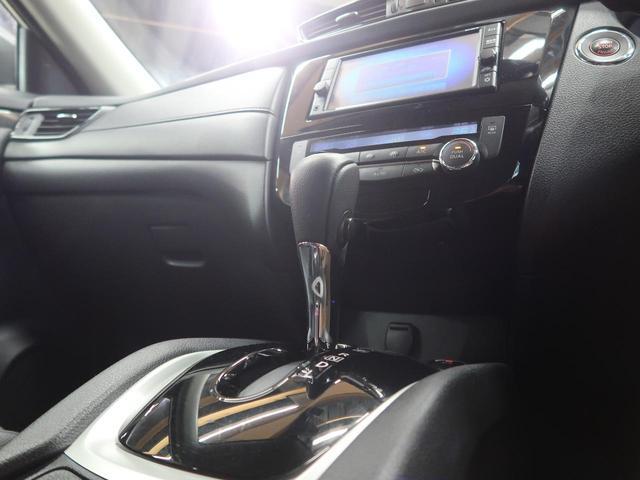 20Xi 純正ナビ プロパイロット アラウンドビューモニター エマージェンシーブレーキ レーンアシスト コーナーセンサー LEDヘッド&フォグ 電動リヤゲート 純正18AW ドライブレコーダー 4WD 禁煙車(45枚目)