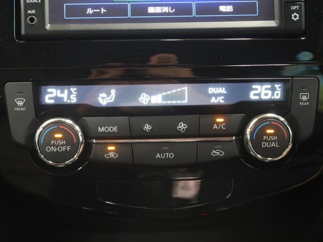20Xi 純正ナビ プロパイロット アラウンドビューモニター エマージェンシーブレーキ レーンアシスト コーナーセンサー LEDヘッド&フォグ 電動リヤゲート 純正18AW ドライブレコーダー 4WD 禁煙車(47枚目)