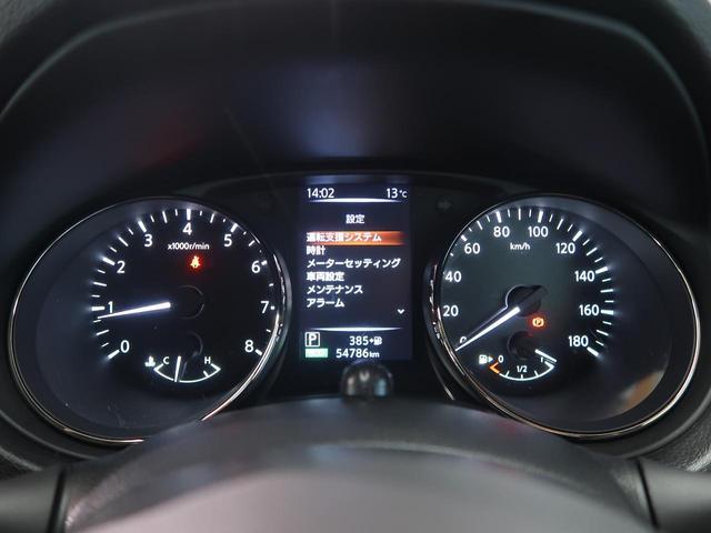 20Xi 純正ナビ プロパイロット アラウンドビューモニター エマージェンシーブレーキ レーンアシスト コーナーセンサー LEDヘッド&フォグ 電動リヤゲート 純正18AW ドライブレコーダー 4WD 禁煙車(48枚目)