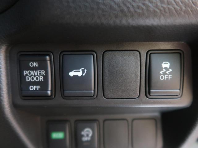 20Xi 純正ナビ プロパイロット アラウンドビューモニター エマージェンシーブレーキ レーンアシスト コーナーセンサー LEDヘッド&フォグ 電動リヤゲート 純正18AW ドライブレコーダー 4WD 禁煙車(49枚目)