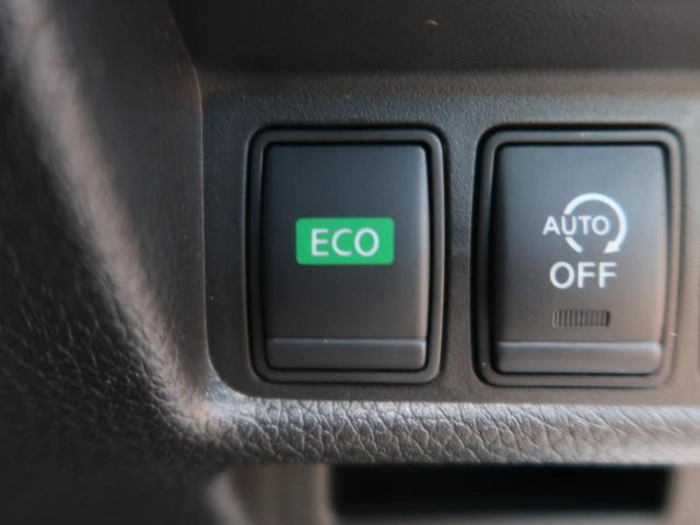 20Xi 純正ナビ プロパイロット アラウンドビューモニター エマージェンシーブレーキ レーンアシスト コーナーセンサー LEDヘッド&フォグ 電動リヤゲート 純正18AW ドライブレコーダー 4WD 禁煙車(50枚目)