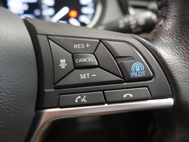 20Xi 純正ナビ プロパイロット アラウンドビューモニター エマージェンシーブレーキ レーンアシスト コーナーセンサー LEDヘッド&フォグ 電動リヤゲート 純正18AW ドライブレコーダー 4WD 禁煙車(57枚目)