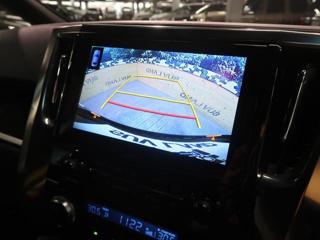 2.5S Aパッケージ タイプブラック メーカーナビTV サンルーフ JBLサウンド 両側電動ドア 電動リアゲート バックカメラ クルコン ETC LEDヘッド&フォグ 純正18AW 禁煙車(6枚目)