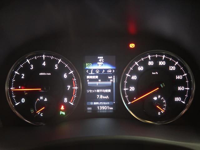2.5S Aパッケージ タイプブラック メーカーナビTV サンルーフ JBLサウンド 両側電動ドア 電動リアゲート バックカメラ クルコン ETC LEDヘッド&フォグ 純正18AW 禁煙車(21枚目)
