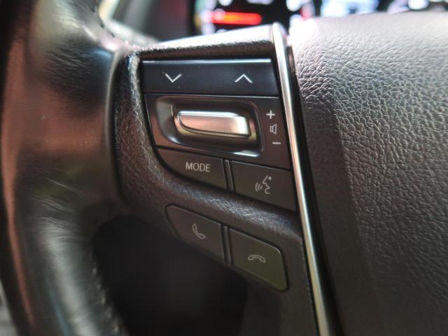 2.5S Aパッケージ タイプブラック メーカーナビTV サンルーフ JBLサウンド 両側電動ドア 電動リアゲート バックカメラ クルコン ETC LEDヘッド&フォグ 純正18AW 禁煙車(23枚目)