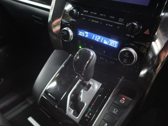2.5S Aパッケージ タイプブラック メーカーナビTV サンルーフ JBLサウンド 両側電動ドア 電動リアゲート バックカメラ クルコン ETC LEDヘッド&フォグ 純正18AW 禁煙車(28枚目)