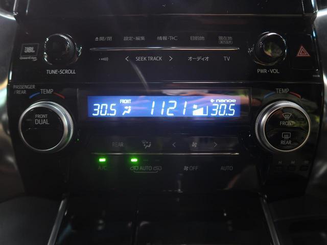 2.5S Aパッケージ タイプブラック メーカーナビTV サンルーフ JBLサウンド 両側電動ドア 電動リアゲート バックカメラ クルコン ETC LEDヘッド&フォグ 純正18AW 禁煙車(29枚目)