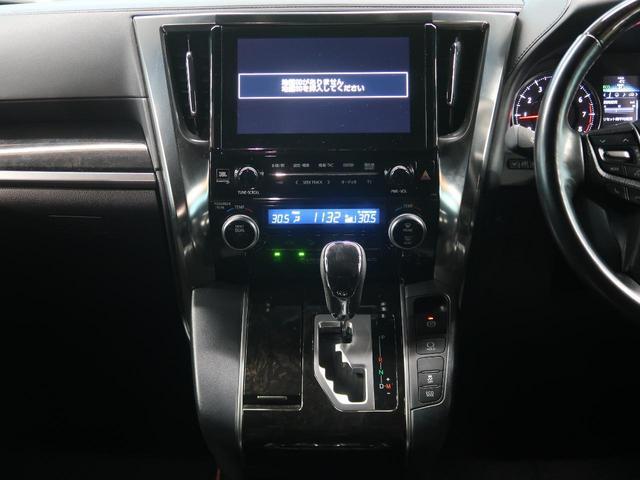 2.5S Aパッケージ タイプブラック メーカーナビTV サンルーフ JBLサウンド 両側電動ドア 電動リアゲート バックカメラ クルコン ETC LEDヘッド&フォグ 純正18AW 禁煙車(34枚目)