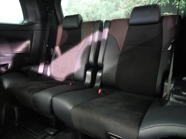 2.5S Aパッケージ タイプブラック メーカーナビTV サンルーフ JBLサウンド 両側電動ドア 電動リアゲート バックカメラ クルコン ETC LEDヘッド&フォグ 純正18AW 禁煙車(41枚目)