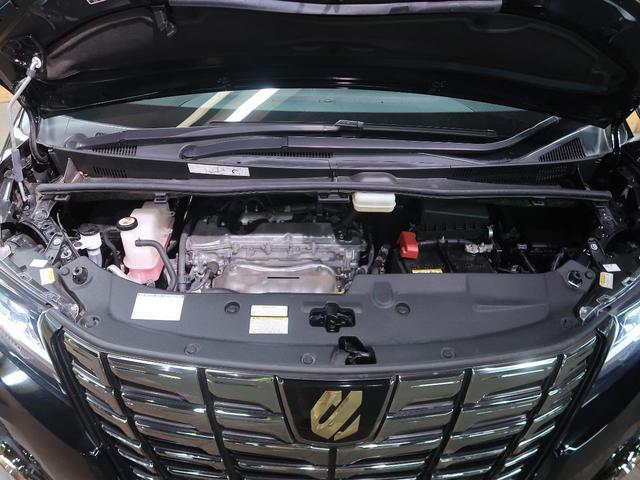 2.5S Aパッケージ タイプブラック メーカーナビTV サンルーフ JBLサウンド 両側電動ドア 電動リアゲート バックカメラ クルコン ETC LEDヘッド&フォグ 純正18AW 禁煙車(44枚目)