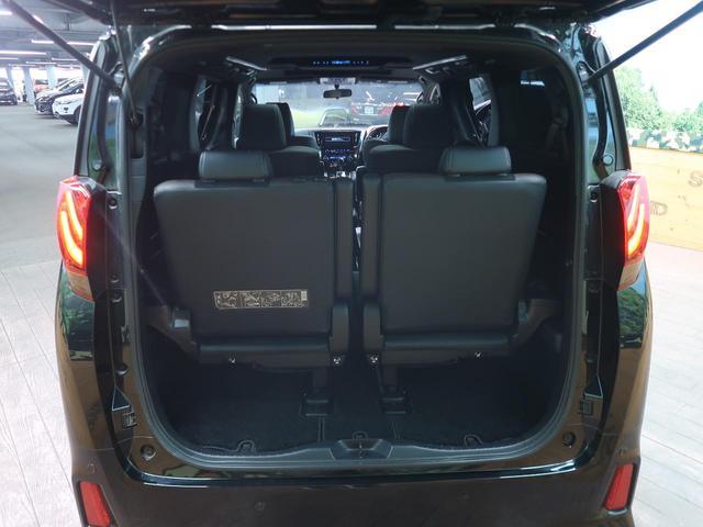 2.5S Aパッケージ タイプブラック メーカーナビTV サンルーフ JBLサウンド 両側電動ドア 電動リアゲート バックカメラ クルコン ETC LEDヘッド&フォグ 純正18AW 禁煙車(47枚目)